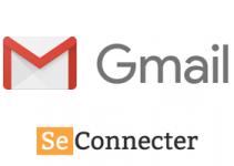 google webmail
